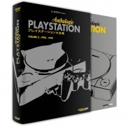 ANTHOLOGIE PLAYSTATION Collector Edition Vol.2