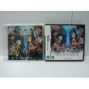 SUIKODEN TIERKREIS jap plus cd