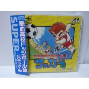 KUNIO SOCCER CD (World Cup)