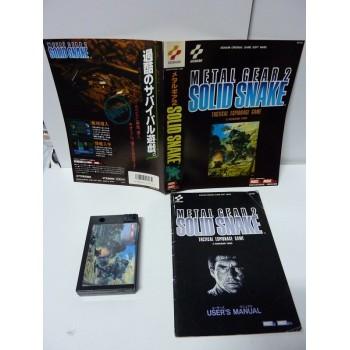 METAL GEAR 2 Solid Snake MSX (no box)