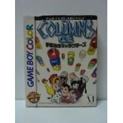 COLUMNS GB