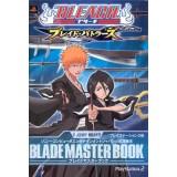 BLEACH blade master book