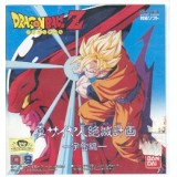 DRAGON BALL Z 2 Playdia