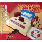 FAMICOM BEST COLLECTION VOL.3