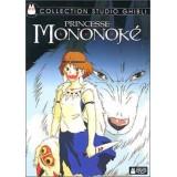 PRINCESSE MONONOKE Dvd Fr