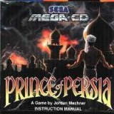 PRINCE OF PERSIA pal