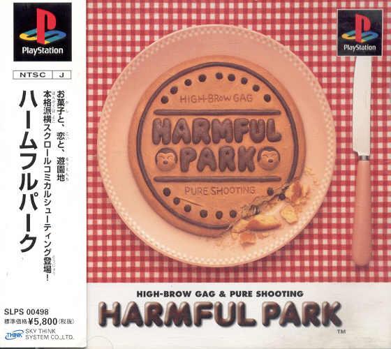 le topic des merveilles  Harmfulparkface