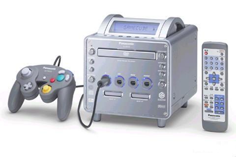 Votre Top 3 des plus belles consoles Panasonicq