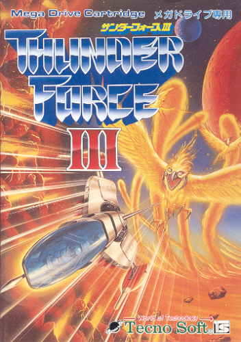 [Jeux]   THUNDER FORCE 3 (Mega Drive) 1990. Thunderforce3mdjap