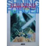 SHINING FORCE 2 guide book