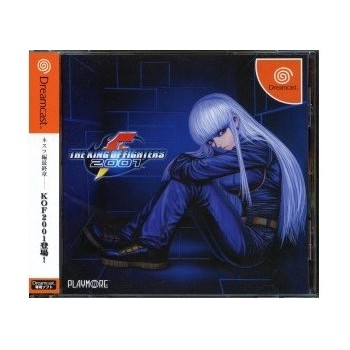 KING OF FIGHTERS 2001 avec spin