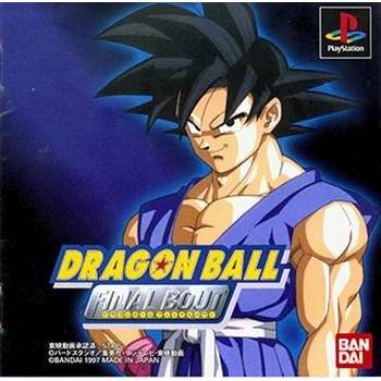DRAGON BALL Z FINAL BOUT jap