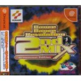 DANCE DANCE REVOLUTION 2ND MIX (Neuf)