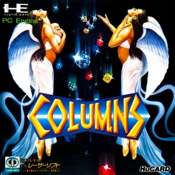 COLUMNS nec