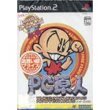PC KID ps2