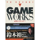 YU SUZUKI GAME WORKS Vol 1