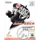 MARIO ARTIST PAINT STUDIO PACK