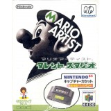 MARIO ARTIST TALENT STUDIO PACK