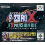 F-ZERO X EXPENSION KIT