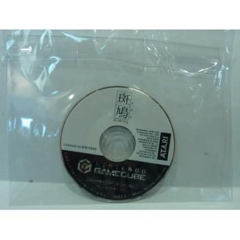 IKARUGA (CD seul)