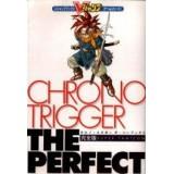 CHRONO TRIGGER THE PERFECT guide book