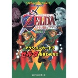 "ZELDA MAJORA'S MASK ""guide book"""