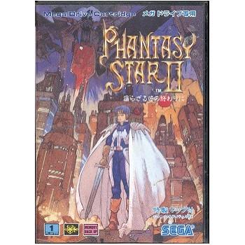PHANTASY STAR II (Sans Notice) Jap