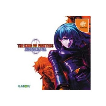 KING OF FIGHTERS 2000 (Avec Spin)