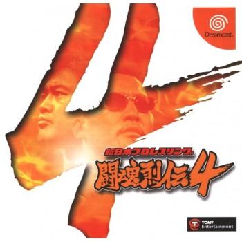 TOUKON RETSUDEN 4
