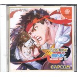 CAPCOM VS SNK millenium fight 2000