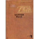 "ZELDA Links Awakening ""Guide Book"""