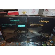 Offre Spéciale Anthologie Playstation Collector Vol.1+2