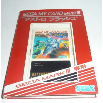 HANG ON II : SEGA MY CARD