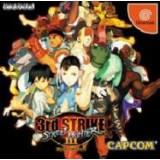 STREET FIGHTER III 3RD STRIKE (neuf)