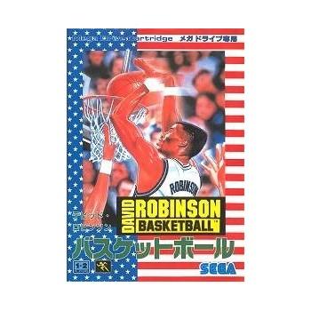 DAVID ROBINSON BASKETBALL