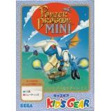 PANZER DRAGOON MINI