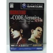 BIOHAZARD CODE VERONICA gc