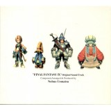 FINAL FANTASY 9 Original Soundtrack Box (neuf)