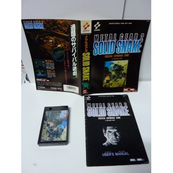 METAL GEAR 2 Solid Snake MSX (no box)