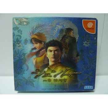 SHENMUE JAP Box Collector