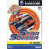 STAR SOLDIER gc
