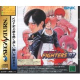 KING OF FIGHTERS 97 sat