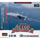 AFTER BURNER 3