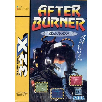 AFTER BURNER COMPLETE Pal