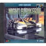 NIGHT STRIKER mega cd