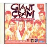 GIANT GRAM