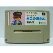 HAMERIN HARRY Daiku no Gensan (cart. seule)