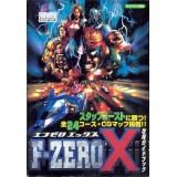 F ZERO X