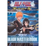 BLEACH blade master book