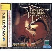 PANZER DRAGOON 2